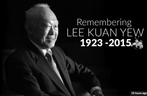 Lee Kuan Yew_Great Singapore Leader